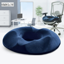 Orthopedic Coccyx Hemorrhoid Seat Cushion Memory Foam home office chair car seat Bottom Seats Massage Tailbone Pillow