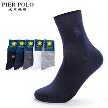 5 pairs lot PIERPOLO Brand Mens Dress Socks Meias Casual Man Sock Black High Quality Cool