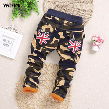 MEIL Children 2018 Autumn Camouflage Coats Pants Kids Girls