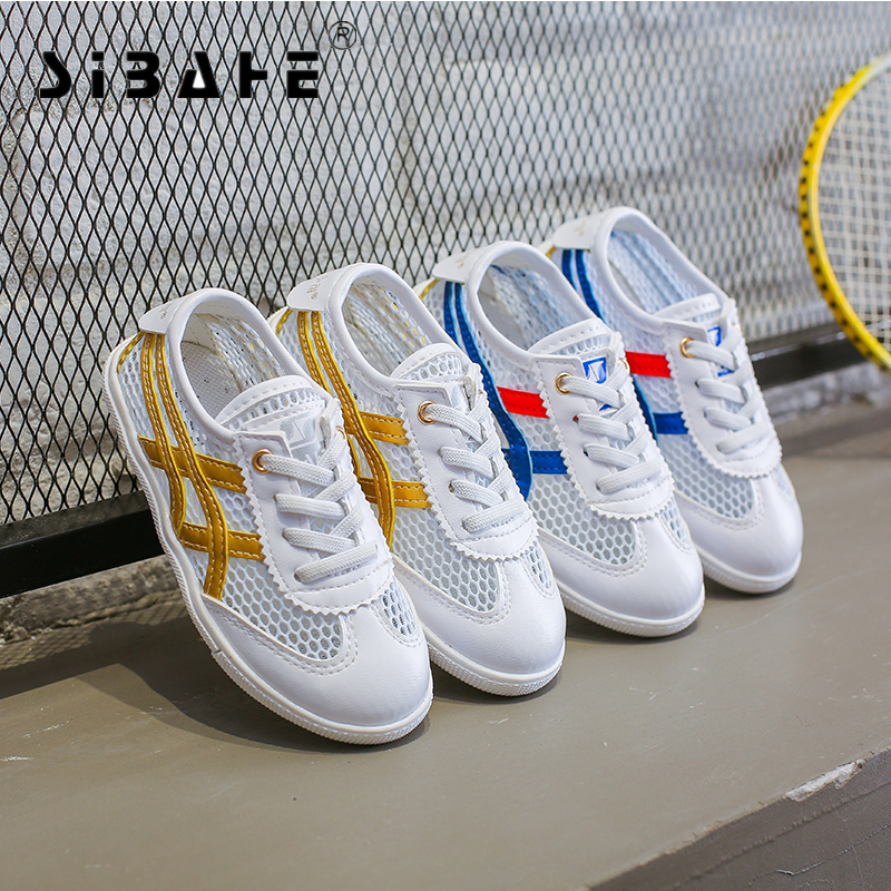 Sibahe Children Sneakers Mesh Breathable Training Shoes Kids Lace Up Sport School Shoes Boys Girls Comfortable Sneakers