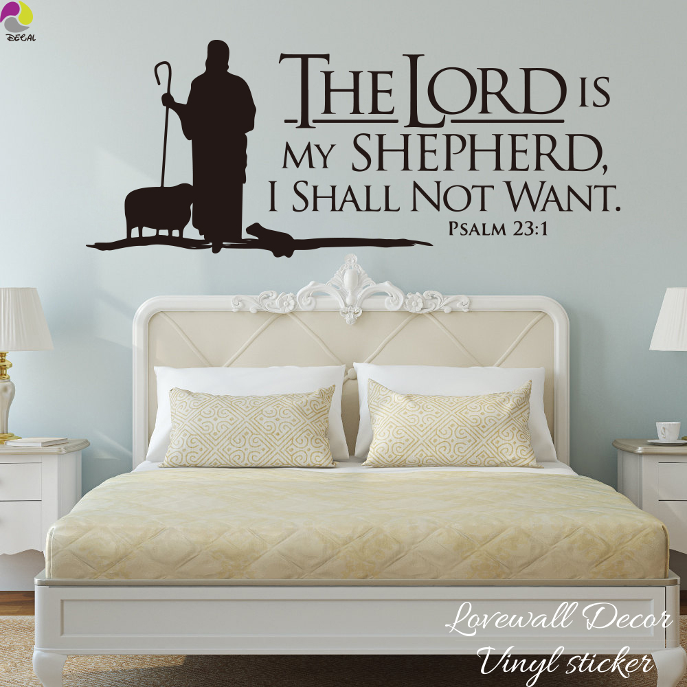 Psalms 23 The LORD is My Shepherd Quote  Wall Sticker Bedroom Sofa Jesus Inspiration Motivational Quote Decal Living Room Vinyl
