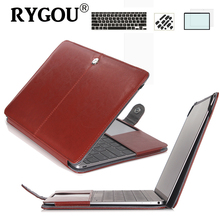 RYGOU Pu Leather Case & Keyboard Cover & Screen Protector for Macbook Air Pro Retina 11 12 13 15 inch Flip Clik on Book Shell