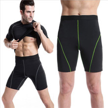 1024 Men Boys High Elasticity Joggers Bodybuilding Fitness Compression Treadmill Tights Sweat Wicking Quick Dry Shorts S~XXL