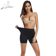 a1309475349cdf Joyshaper Safety Shorts Pants Sexy Lingerie High Waist Body Shapers  Seamless Boyshorts Panties Slimming Underwear Women