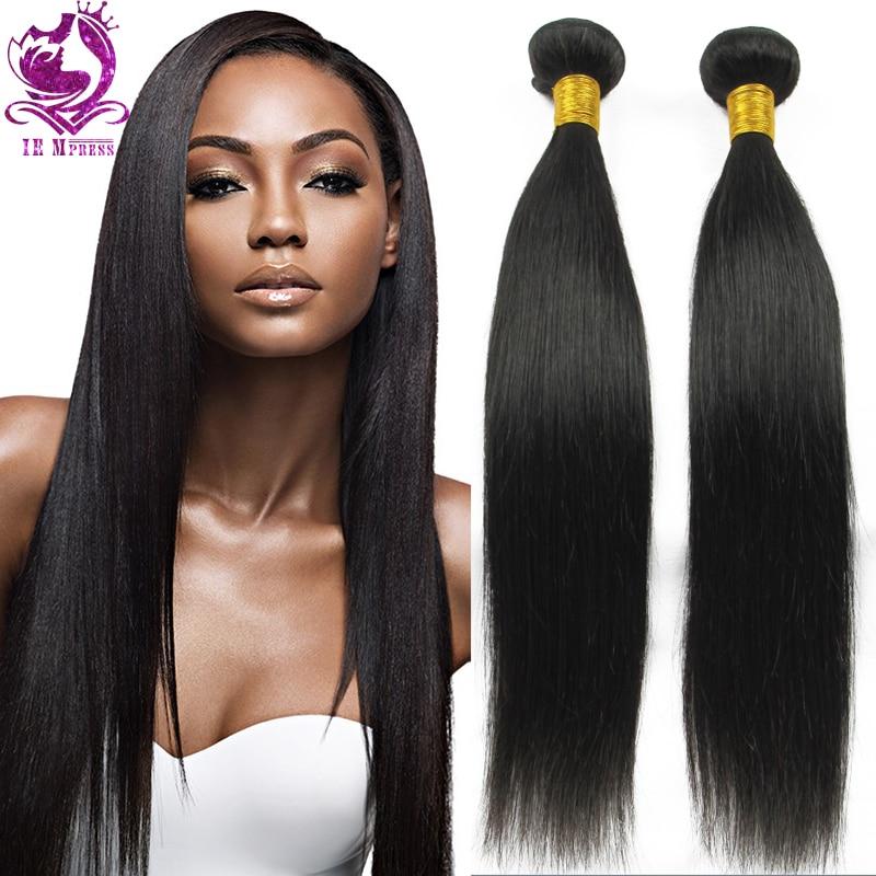 Indian Virgin Hair Straight Human Hair Weave 8A Grade Indian Remy Hair Extension 2pcs lot Virgin
