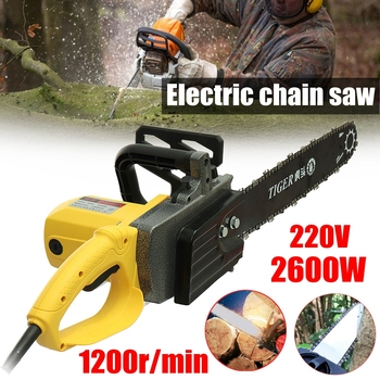 220V 2600w/4800w  Home/Industrial Electric Chain Saw Wood Saw Chainsaw 1200r/min Woodworking Chainsaw
