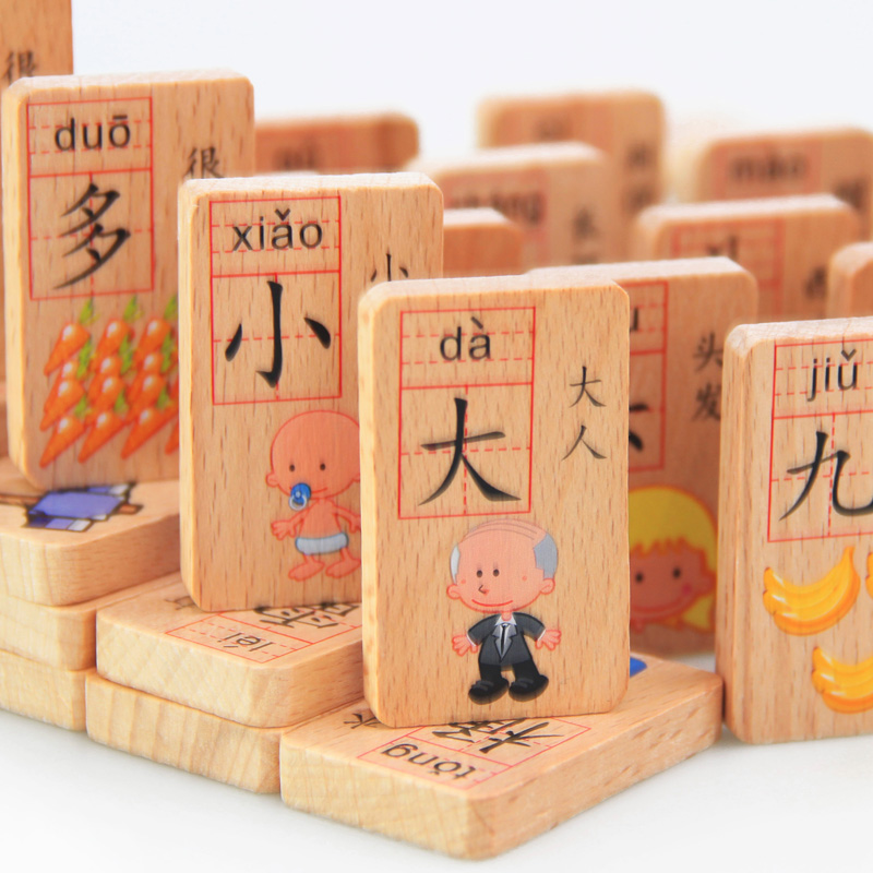 Online Buy Wholesale chinese wood block from China chinese wood ...Beech wooden block double fillet Domino 100 Chinese characters literacy in  early childhood educational toys