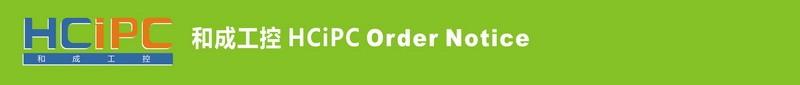 HCIPC-order notice