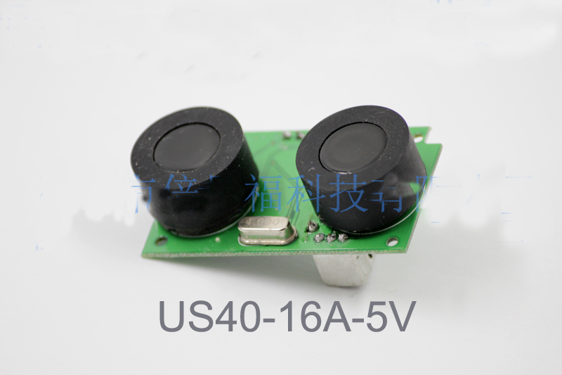 Free Shipping 2pc Low power low-voltage ultrasonic sensor module US40-16A-5V  US40-16A ultrasonic sensorFree Shipping 2pc Low power low-voltage ultrasonic sensor module US40-16A-5V  US40-16A ultrasonic sensor
