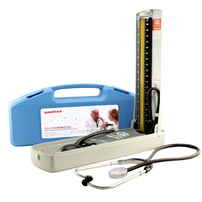yuwell blood pressure monitor mercury sphygmomanometer blood pressure meter stethoscope professional cardiology stethoscope CE