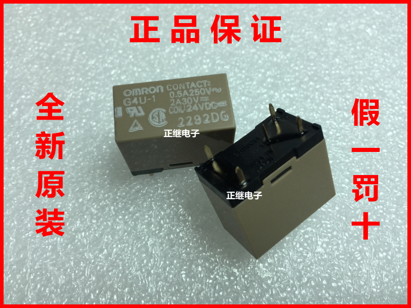 5pcs/lot New and original Relays G4U-1 24VDC 24V