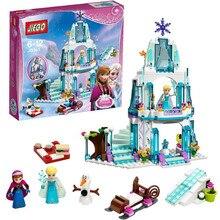 316 ピース夢の王女エルザのアイス城王女アンナオラフ Compatibie Legoings ビルディングブロックのおもちゃキット Diy の教育ギフト