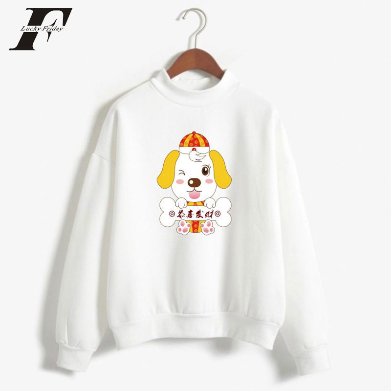 luckyfridayf BTS 2018 New Year Of Dog oversized hooded Sweatshirt men Women Hip Hop Hoodies moletom masculino Casual Clothes