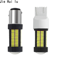 1 Piece 1156 Ba15s 1157 Bay15d 7440 7443 T20 S25 4014 106 Smd Turn Signal Tail Lights 12v 24v 1900lm Car Styling White Amber Red