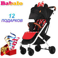 Babalo YOYA PLUS 3 bébé poussette livraison gratuite ultra léger pliant peut s'asseoir ou se coucher haut paysage adapté 4 saisons haute demande