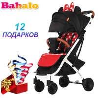 Babalo Yoya Plus 3 cochecito de bebé entrega gratis plegable ultra ligero puede sentarse o tumbarse alto paisaje adecuado 4 estaciones alta demanda