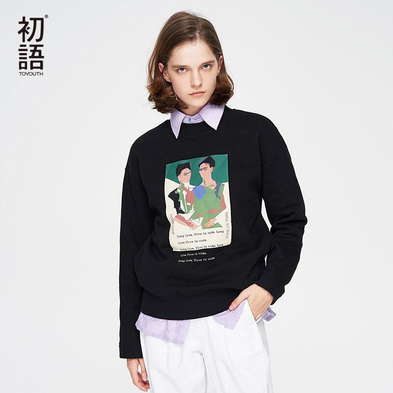 Toyouth Hoodies Women Loose Sweatshirt Long Sleeve Short Pullovers Mujer Streetwear O Neck Sweatshirts Hooded Top Autumn 2018