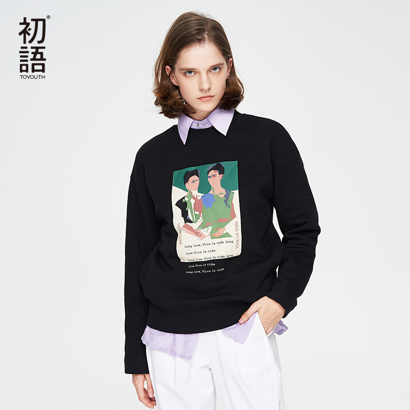 Toyouth vestes à capuche femmes sweat lâche manches longues pulls courts Mujer Streetwear o-cou Sweatshirts à capuche haut automne 2019