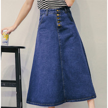 Sweet England Style single-breasted Loose Denim skirts,fashion Women Maxi skirt,leisure Summer Jeans skirt,Girls,denim TT842