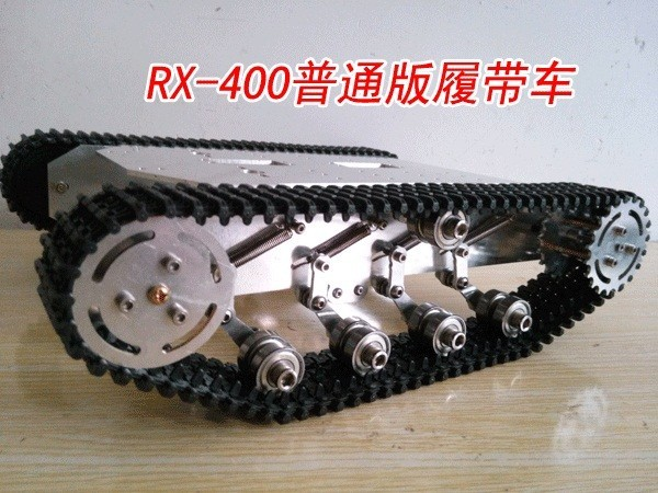 Dtv Shredder Price >> RC Metal Tank Chassis Crawler Caterpillar Tracked Vehicle Track RX 400 Flexible Damping Robot ...