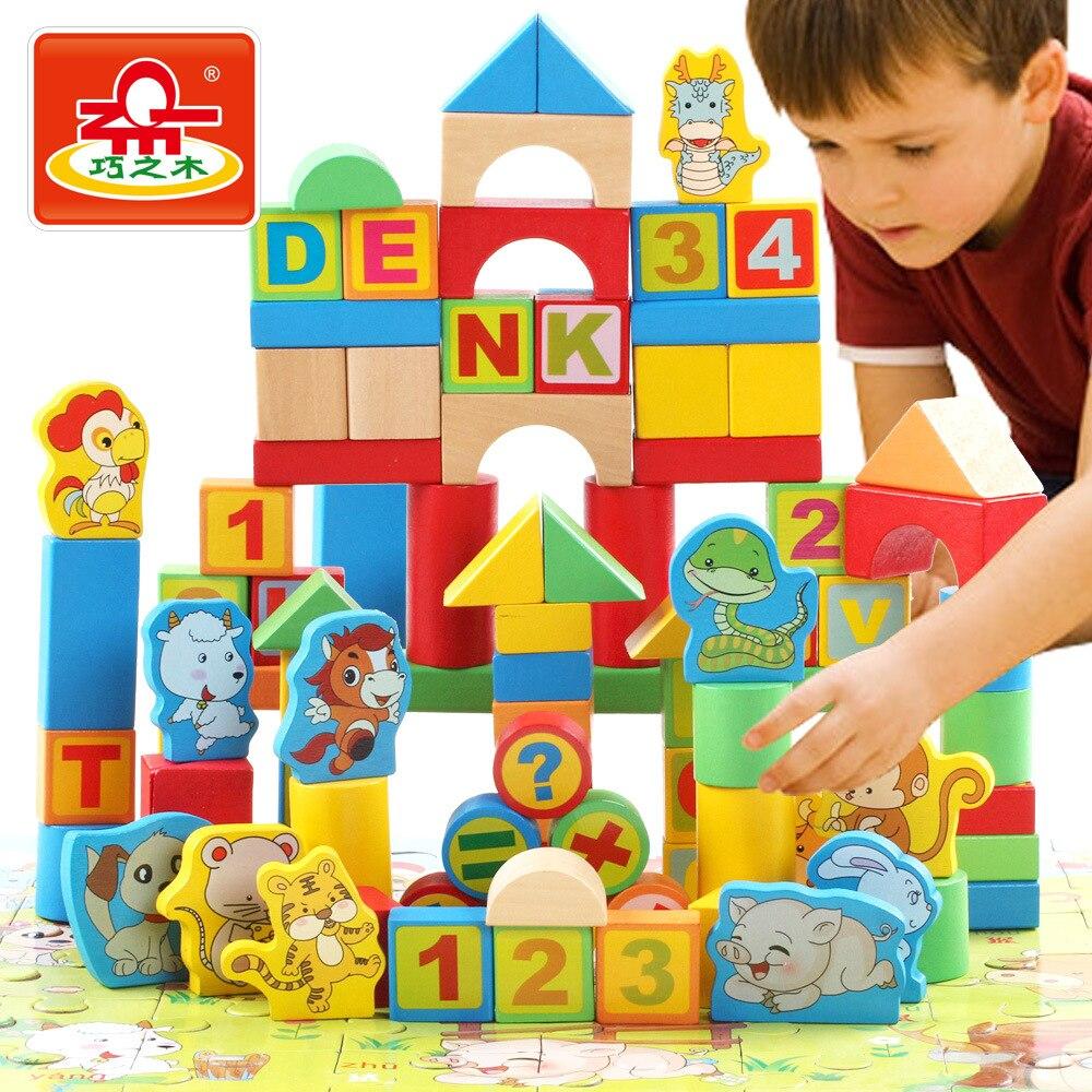 148 grains éducatifs blocs de construction en bois bébé jouets grands blocs de briques en bois illumination jouet