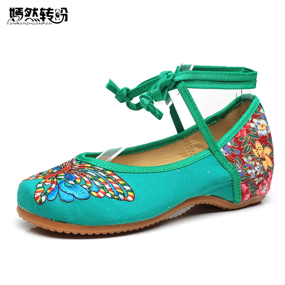 Women Flats Shoes Butterfly Embroidery Old Peking Soft Lace Up Casual Dance Ballet Shoes Woman Zapatos Planos Mujer peacock embroidery women shoes old peking mary jane flat heel denim flats soft sole women dance casual shoes height increase