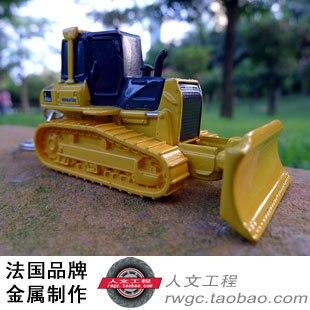 Metal key ring ! Komatsu excavator bulldozer bag pendant alloy truck models UH France