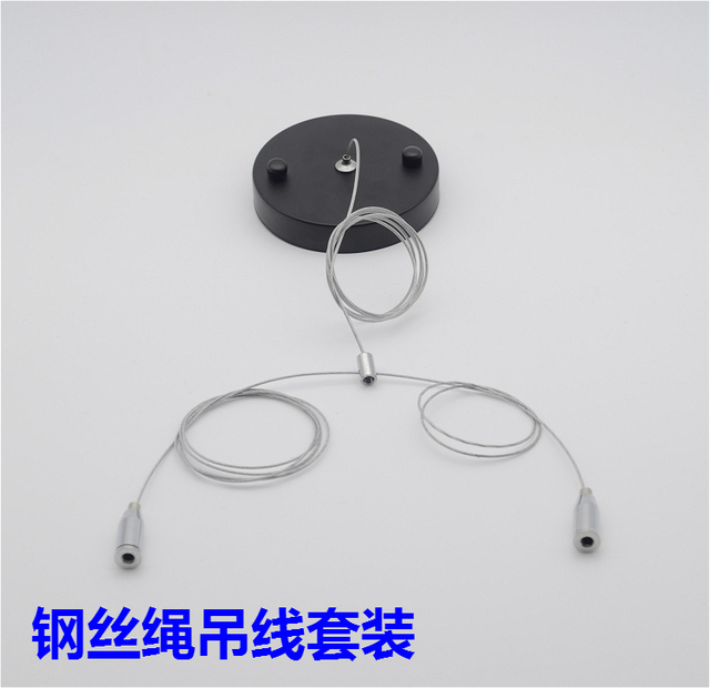 Steel Wire Rope For Chandelier Ceiling Fan Hook With Disk Code 100mm Rose
