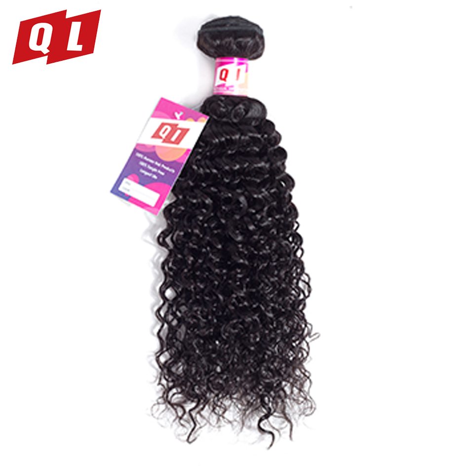 QLOVE HAIR Brazilian Human Hair Kinky Curly Wave Bundles Natural Color Human Hair Extensions Hair Weave 1 PC Bundle Non Remy(China)