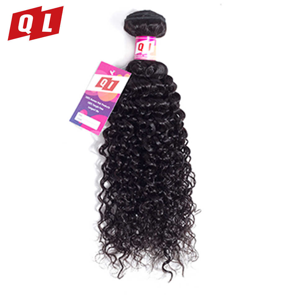 QLOVE HAIR 100% Brazilian Human Hair Kinky Curly Wave Bundles Natural Color Human Hair Extensions Hair Weave 1 PC Bundles