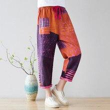 Женские брюки на весну и лето, плюс размер, с принтом, с высокой талией, повседневные,, корейская мода, женские хлопковые прямые брюки
