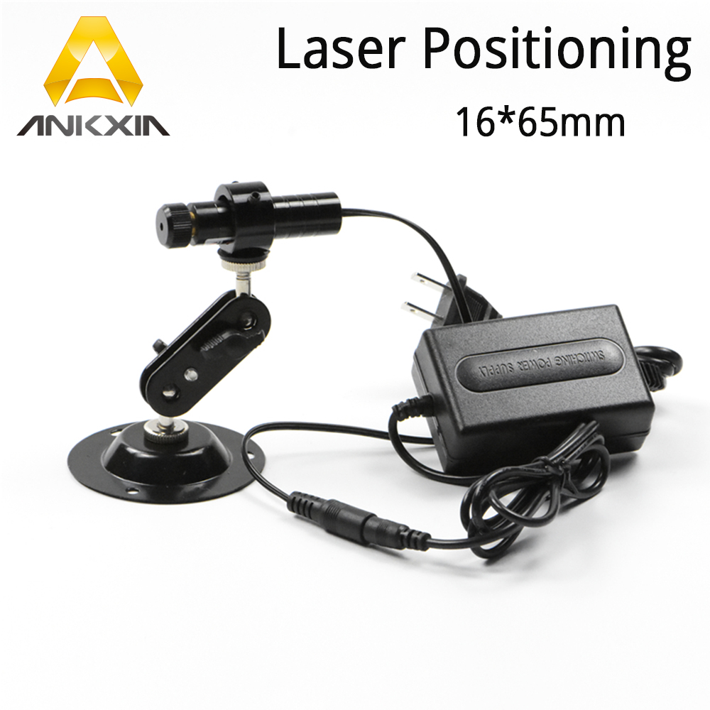 16X65mm Laser Locator Dot Line Cross Beam Infrared Positioning Red Focusable Diode Module Battery