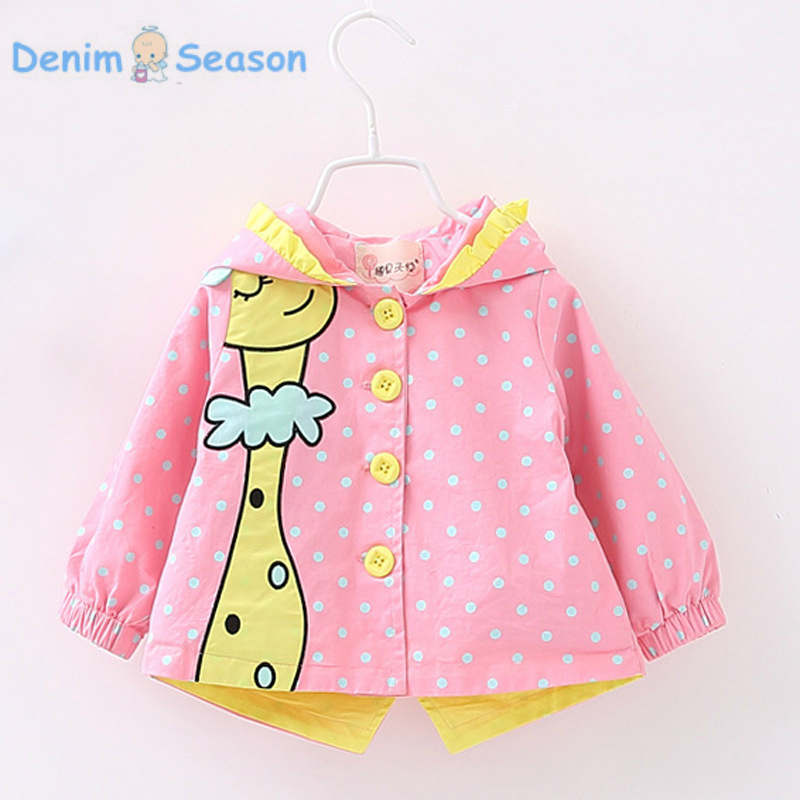 DenimSeason 2018 Spring Baby Clothes Onesie Baby Coat Baby Girl Cardigan Cute Windbreaker Trench Coat casaco infantil cardigan