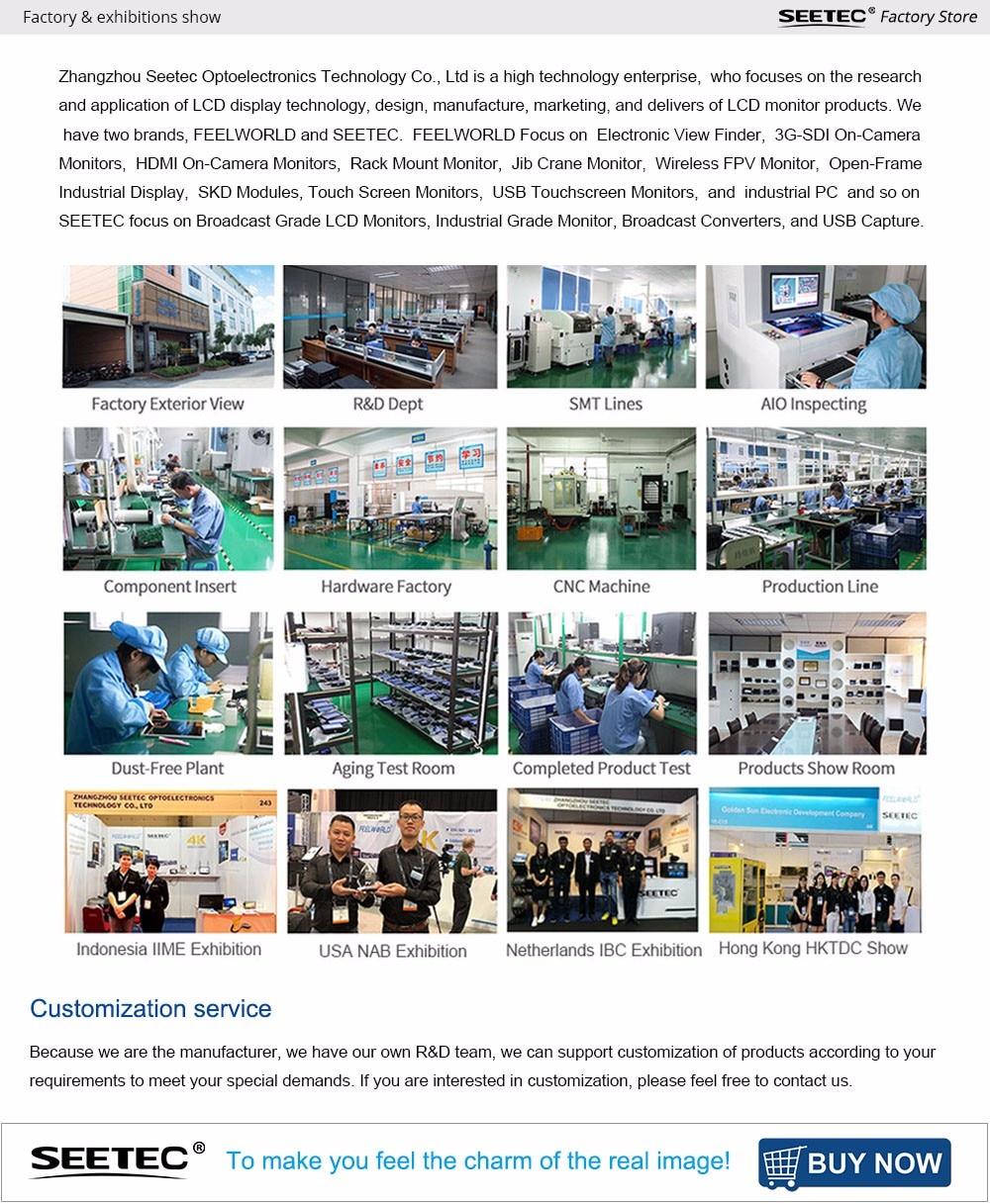 seetec factory