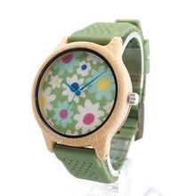 2016 Новейший японский движение наручные часы силиконовый ремешок бамбук деревянные часы для мужчин и женщин лучшие подарки