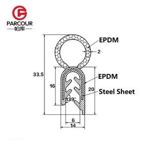 Image 5 - Hoge Kwaliteit 1M Epdm En Staal Noise Isolatie Afdichting Rubber Strip Stalen Plaat Auto Accessoire Onderdak Van Windgeruis