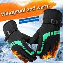 Зимние лыжные перчатки ветрозащитные водонепроницаемые теплые перчатки для сноуборда ниже нуля перчатки для мужчин и женщин