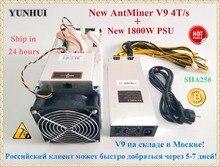 Новый Bitmain Asic шахтер AntMiner V9 4TH/S Bitcoin шахтера (с БП) BTC МПБ Шахтер экономические чем Atminer S9 S9i T9 +