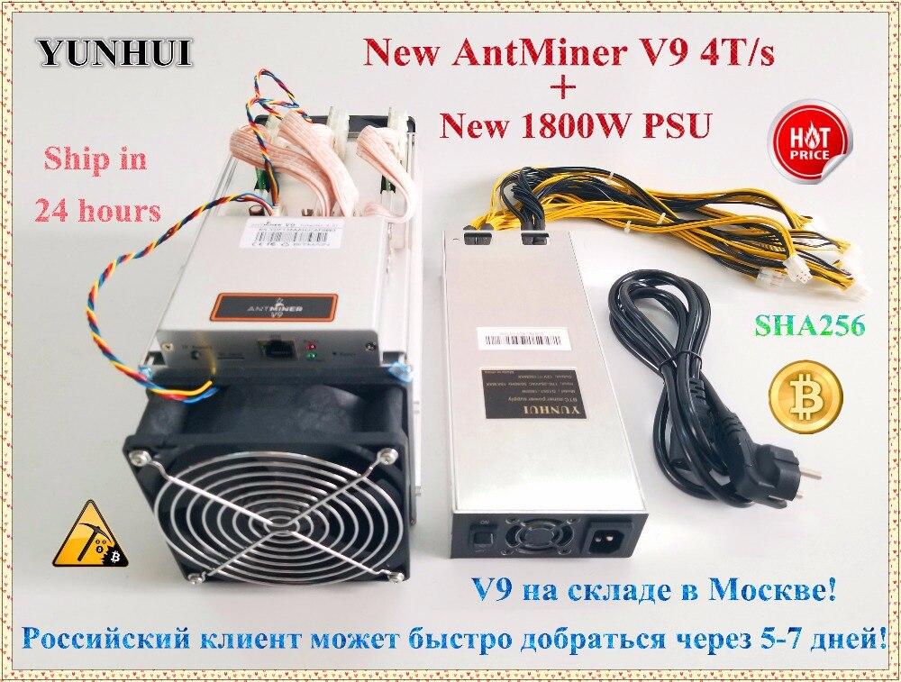 Nouveau Bitmain Asic Mineur AntMiner V9 4TH/S Bitcoin Mineur (avec ALIMENTATION) BTC BCH Mineur Économique Que Atminer S9 S9i T9 +
