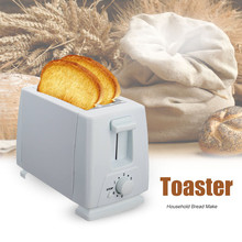 Automatic Bread Maker Toast Machine Automatic Toaster For Delicious Breakfast Cooking Appliances 25*13*17cm