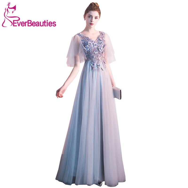 Robes De bal longue 2019 Tulle Appliques col en v robes formelles robes De soirée robes De fête robe De fête pour le bal