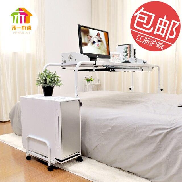 Ikea bureau d 39 ordinateur paresseux double lit lit avec for Panier d ordinateur portable ikea