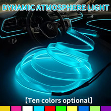 1m band edge cars LED cold light interior atmosphere strips clip-on type refit decoration strips shine usb/cigar lighter/Driver(China)