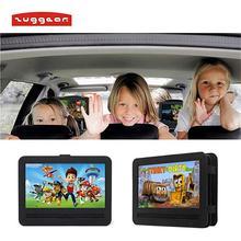Car Headrest Mount Holder For DBPOWER 10.5 Portable DVD Player Rear Pillow Phone MP4