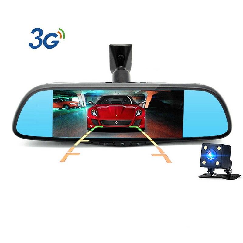 Car DVR Camera With GPS navigation Mirror Android 5.0 7 inch Automobile DVRs Dash Cam mirror Video Recorder 3G