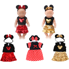 Free shipping dolls clothes for 43 cm zapf babies, children the best birthday present M06 (only sell clothes) m80