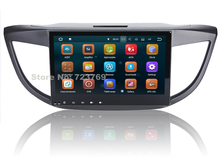 10.1 Inch Navigation System Stereo Media, 4G Ram, Android 8, Gps, For CR-V 2013, 2014, 2015 – Support Dab+ Obd2 Tpms Dvr