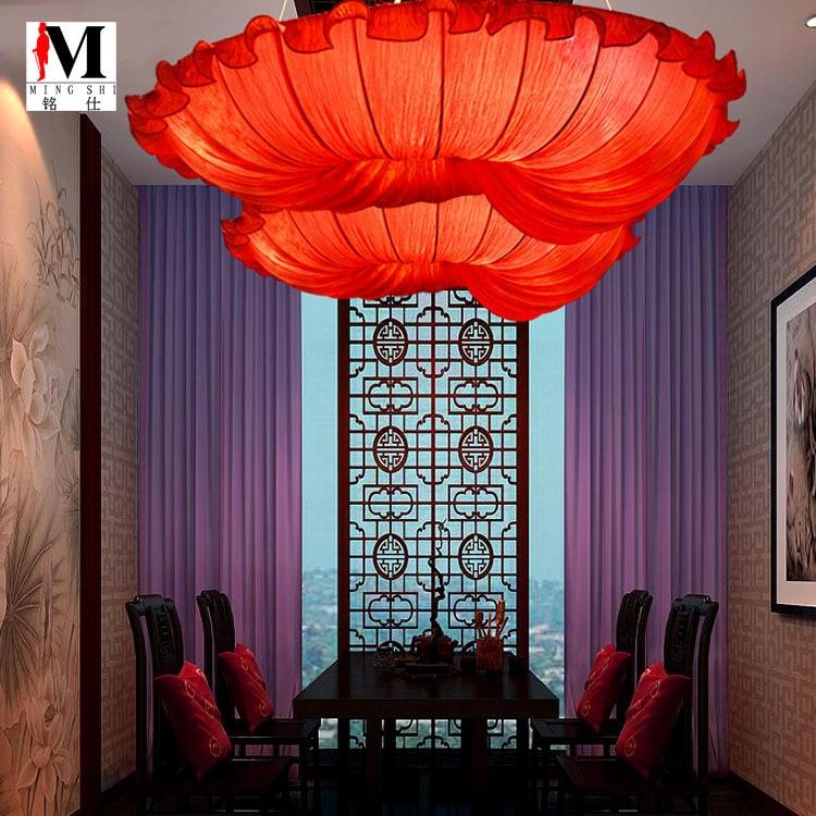 Chinesische Tuch Stil Rot Gelb Pendelleuchten Stoff Schönheit Salon  Restaurant Conch Hotel Projekt Beleuchtung Pendelleuchten In Chinesische  Tuch Stil Rot ...