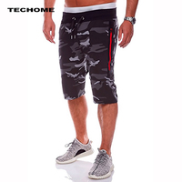 Men Camouflage Gyms Pants 2018 Summer New High Quality Runners Clothing Casual Slim Camouflage Print Men