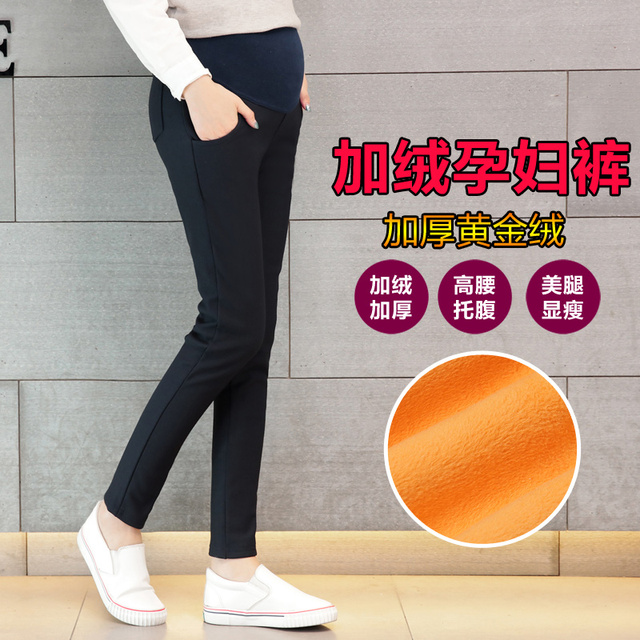 maternity clothes pregnancy clothes maternity pants Warm Pencil Pants pregnancy trousers legging Thick velvet Abdominal care